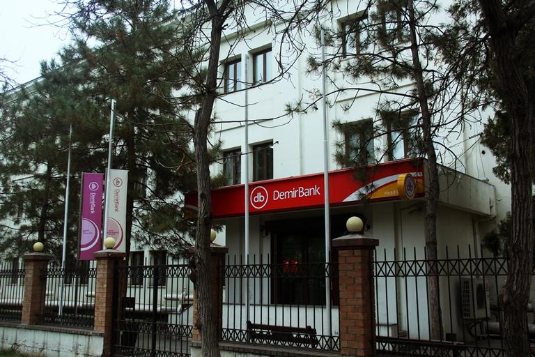 В банке Надра введена временная администрация