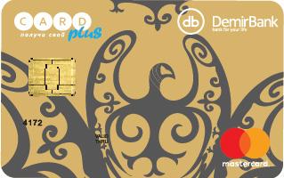 действующие кредитные карты kaspi gold